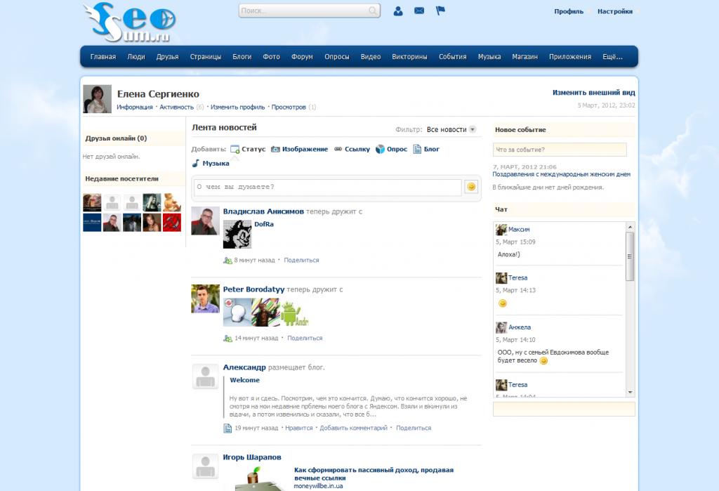 Продвигаем свой блог в новой социальной сети Seosum