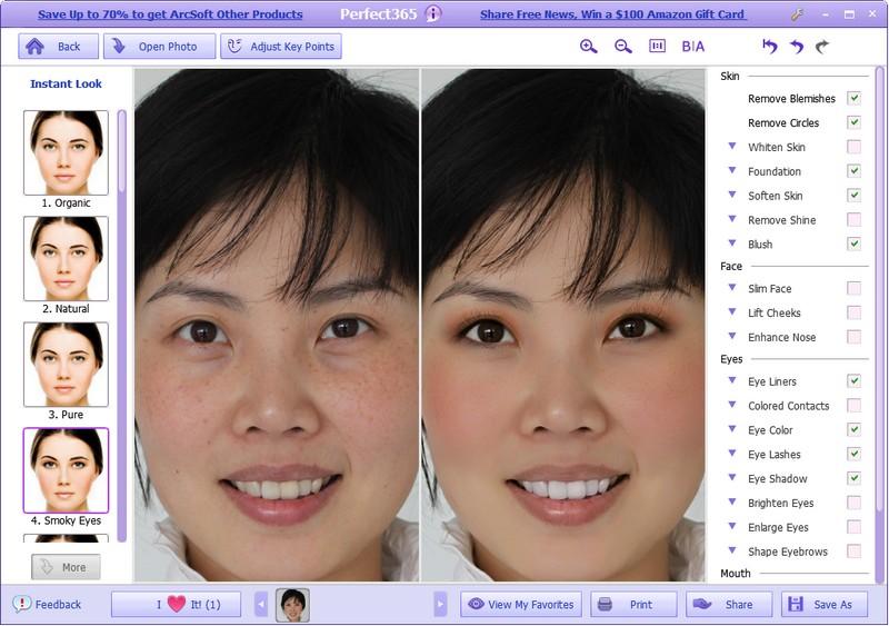 фотошоп для лица онлайн на русском