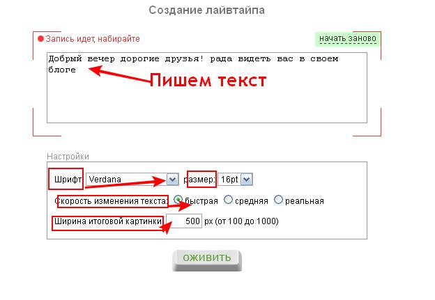 ogivi_svoi_text