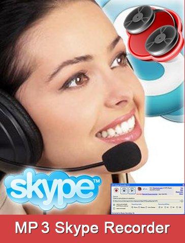 Skype_Recoder