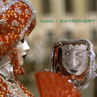 экстраверт интроверт
