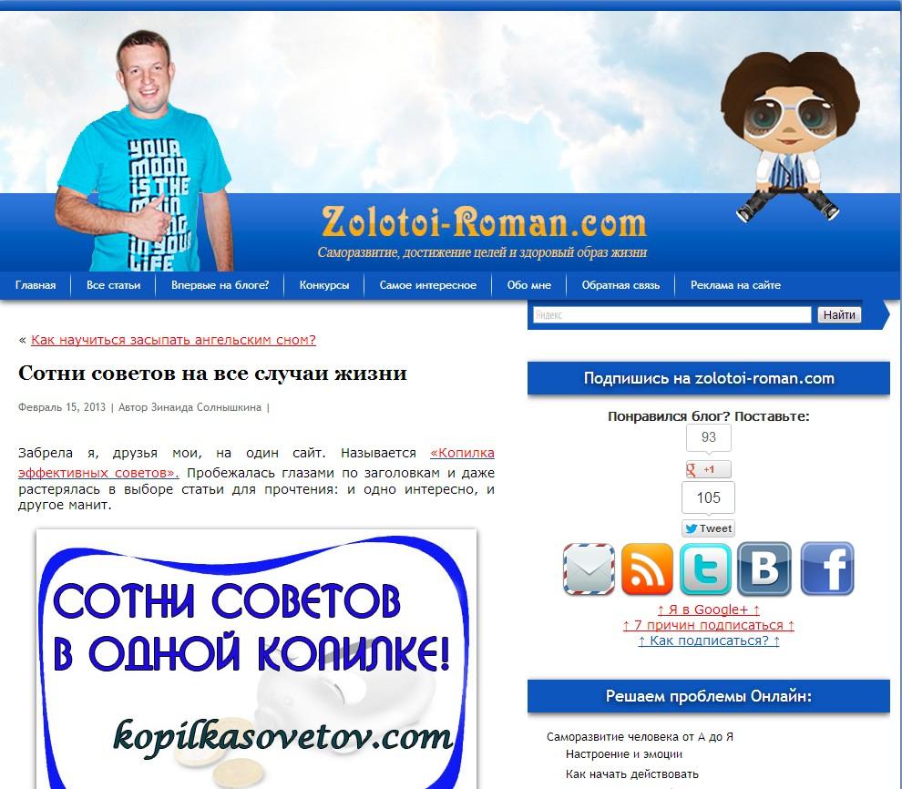 Обзор сайта