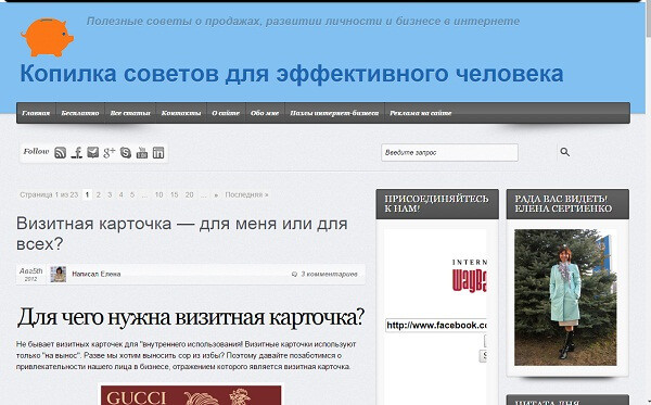 Копия сайта 2012