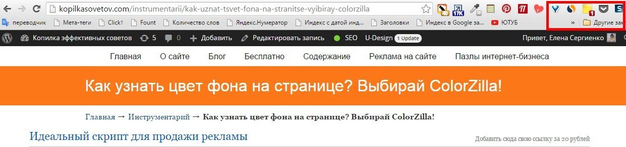 иконка в браузере