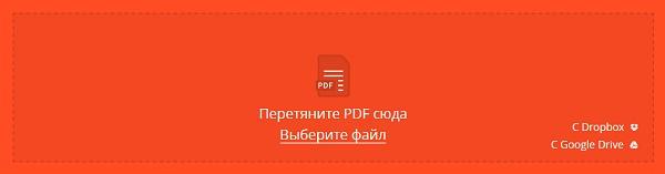 kak-sghat-pdf