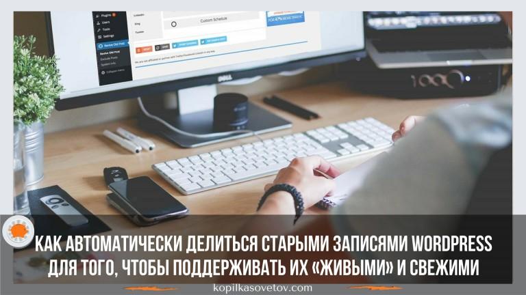 avtoposting-statey
