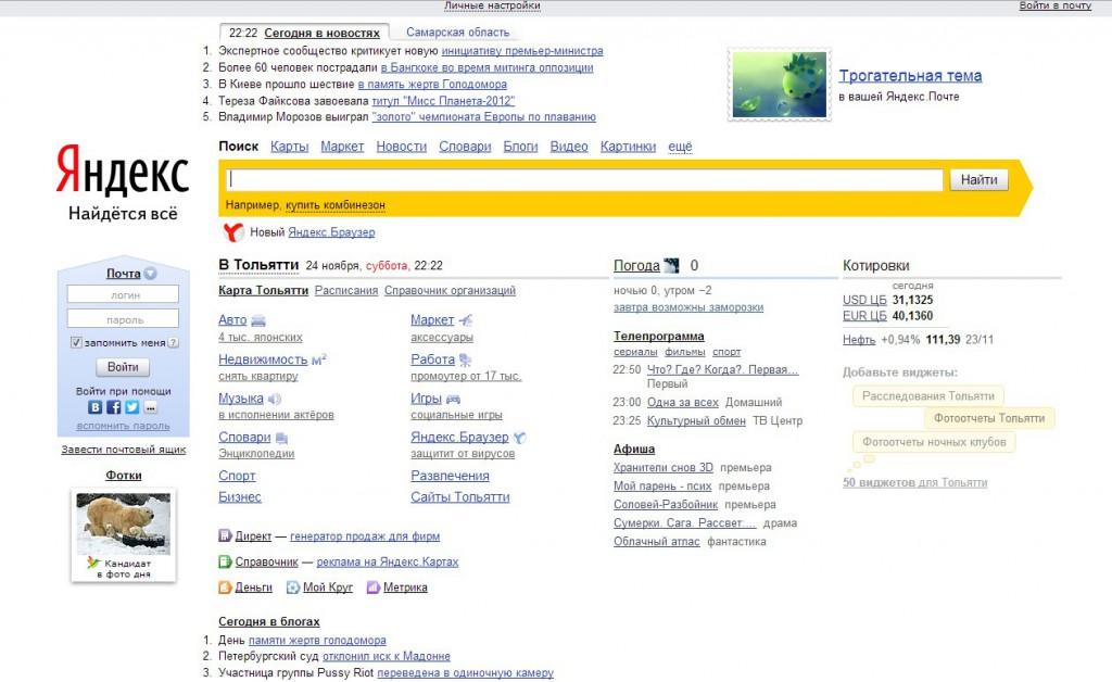 Как сделать карту для сайта на яндексе сайт терористов как сделать бомбу