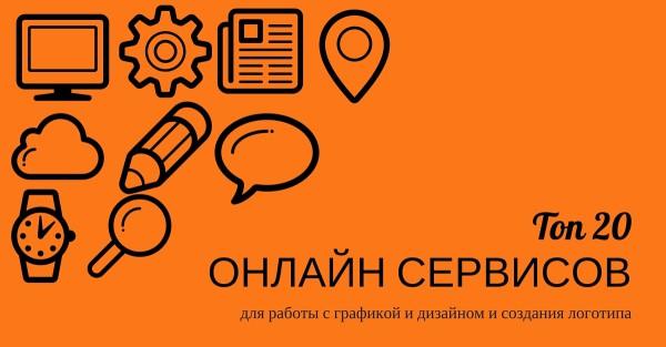 создание логотипов создание фирменного стиля