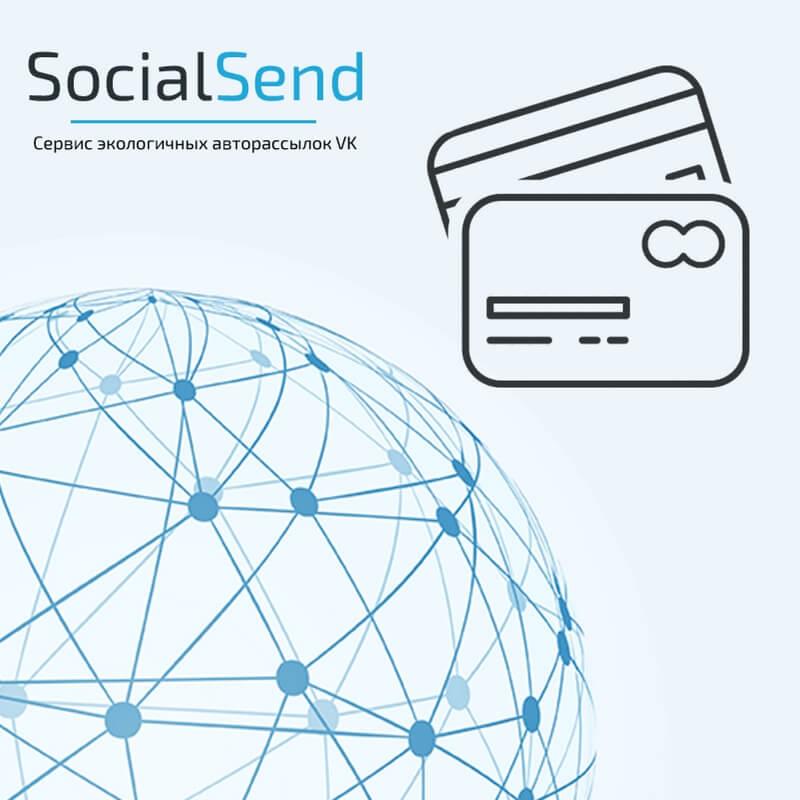 Social Send
