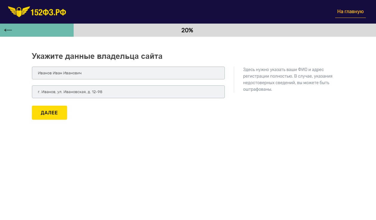 документы для сайта онлайн
