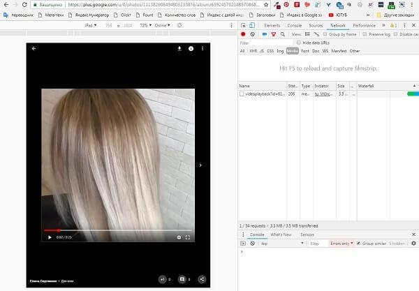 видео в Google